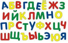Alphabet cyrillique Wikipdia