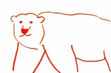 Comment dessiner un ours primaire24 - Comment dessiner un ours ...