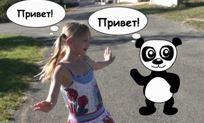 comment dire bonjour en russe